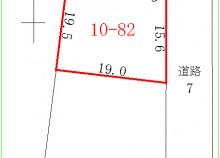 番沢字大窪10-82 公図
