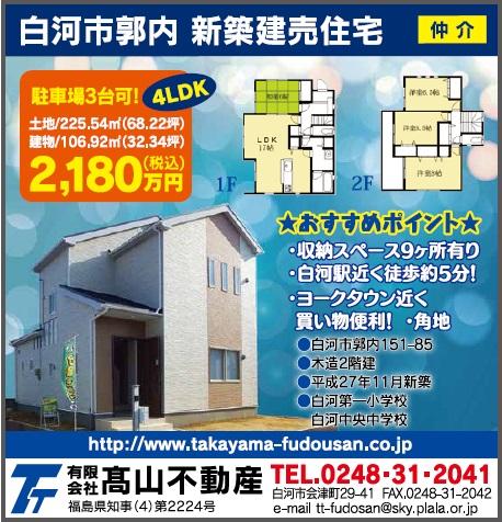 広告折込H27.12.12