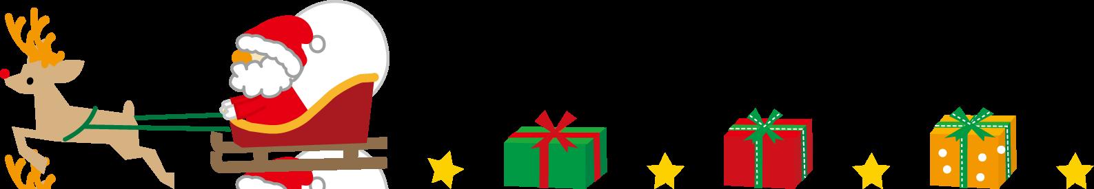 無料素材 ライン クリスマス3