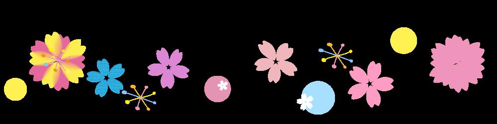 ライン 桜2