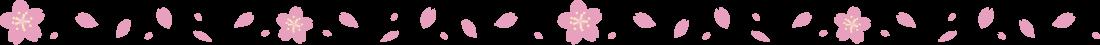 ライン 桜