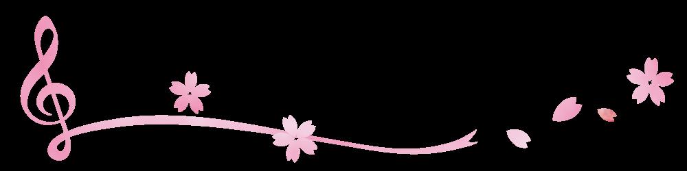 ライン 桜3