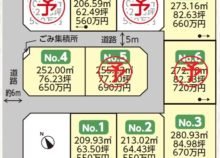 矢吹町八幡町区画図 2020.3.29