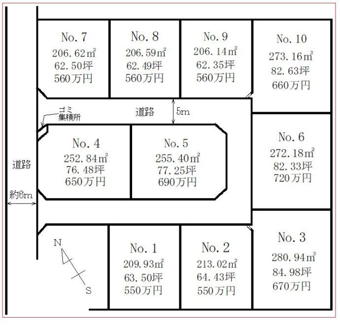 矢吹町八幡町区画図2