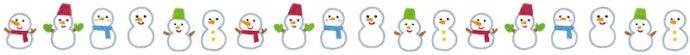 雪だるま ライン