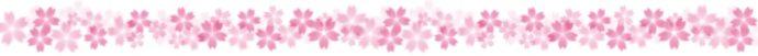 ライン 桜20
